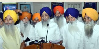 budget Shri Guru Nanak Dev 550th Prakash Purab Special amount: Bhai Gobind Singh Longowal