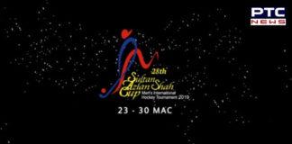 28th Azlan Shah Hockey