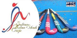 Azlan Shah Hockey