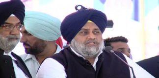 Akali Rally