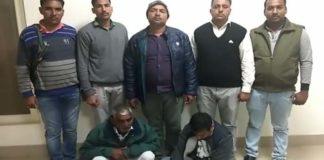 Arrest Sirsa
