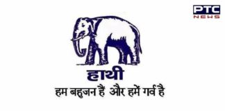 Bahujan Samaj Party declares candidates