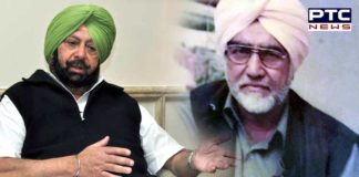 Captain Amarinder Singh mourns demise