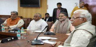 Haryana-Cabinet-1