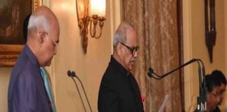 Prez administers oath of office to Lokpal Justice Pinaki Chandra Ghose