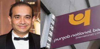PNB scam main Guilty Nirav Modi Arrested in London