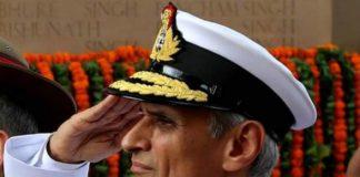 Vice Admiral Karambir Singh appointed as next Navy Chief