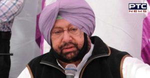 Punjab Aam Aadmi Party With election Alliance About Not Conversation :Capt Amarinder Singh