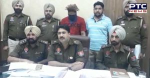 Patiala Punjabi University front ATM Robbery Young Arrested
