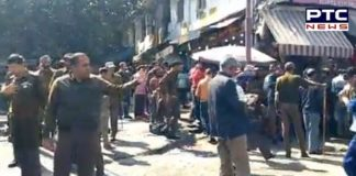 Jammu bus bomb blast