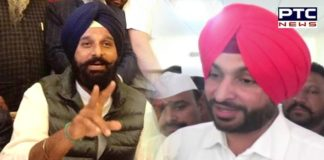 youth Ravneet Bittu Ask why DSP job for his over age brother : Bikram Majithia