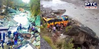 Jammu and Kashmir Surinsar Bus Accident 6 killed, 38 injured