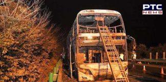 Hunan bus accident