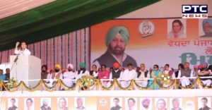 Rahul Gandhi and Capt. Amarinder Singh Punjab In Lok Sabha elections Moga Rally