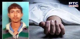 Gurdaspur Village Nosheera Bahadur mysterious condition Youth Death