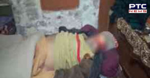 Gurdaspur Village Nosheera Bahadur mysterious condition Youth Death