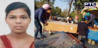 Fatehgarh Sahib village Naraingarh Girl Death in Dubai