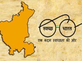 Haryana ranks 9