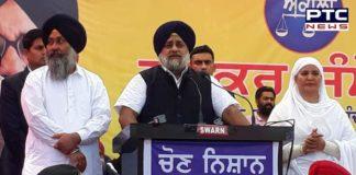 Khadoor Sahib Candidate