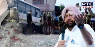 Capt Amarinder Singh Jammu Punjab Roadway Grenade attack Condemnation