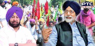 Capt Amarinder Singh sugarcane farmers Balance Give denying :SAD