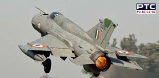 Rajasthan Bikaner Air Force fighter aircraft MiG-21 crash