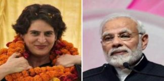 priyanka-gandhi & PM-modi