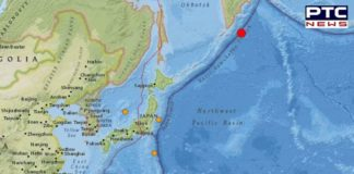 Russia East coast 6.3 Severity With earthquake Strong shock