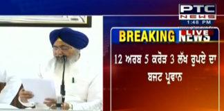 SGPC passes Rupees 1,205 Budget