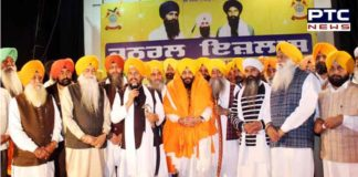 Amarbir Singh Dhot appointed