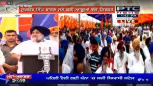 Sukhbir Singh Badal For Lok Sabha elections Khanna Rally