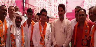 BJP Joins