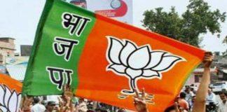 BJP-candidate-list