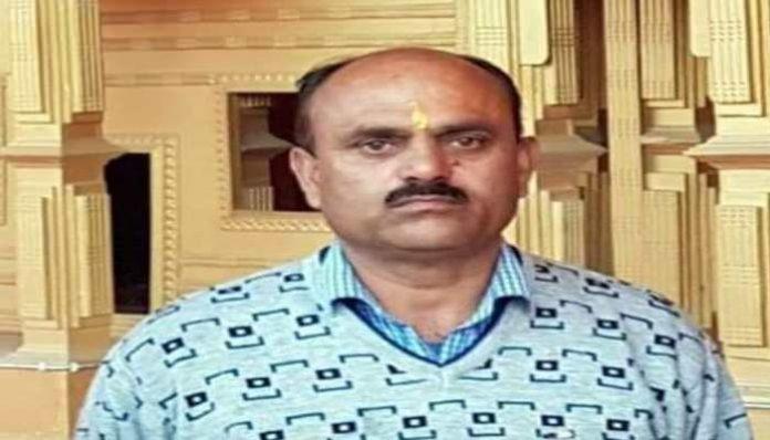 RSS Leader Chanderkant