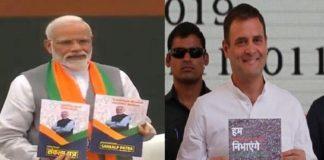 Congress- BJP