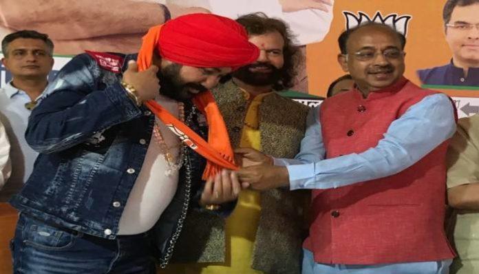 Daler Mehandi joins BJP