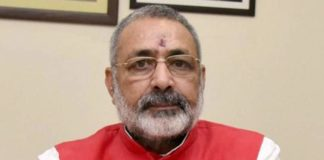 Giriraj Singh booked for violating model code of conduct