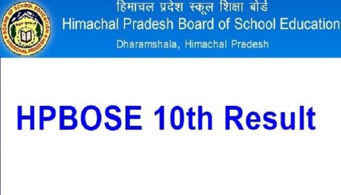 HPBOSE-10th-Result