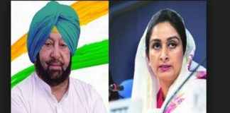 Harsimrat Badal thanks CM for comments says she will prey to grant her even more humility