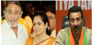 Vinod khanna Wife Kavita Lok Sabha Election About Big statement