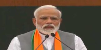 Nationalism is BJP's inspiration, party will make India developed by 2047: PM Modi on manifesto launch
