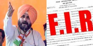 Congress leader Navjot Singh Sidhu against Katihar, Bihar Case registered