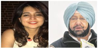 Capt Amarinder Singh Neha-Shoree murder case Investigation Bureau Director Handed