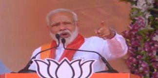 PM Modi Rally