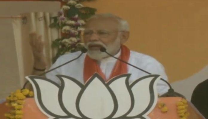 PM Modi UP Rally