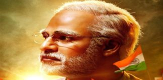 PM-Modis-biopic