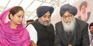 Sukhbir Badal And Harsimrat Kaur Badal 26th April Fill nomination paper