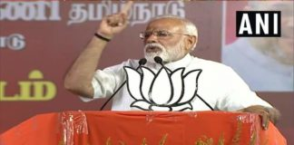 Those trying to attack India will be paid back with 'compound Interest': PM Modi
