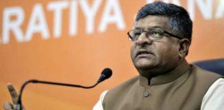 Rahul has no moral right to debate with PM on graft: Prasad