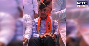 Major General Retd. Suresh Khajuria Join Bjp